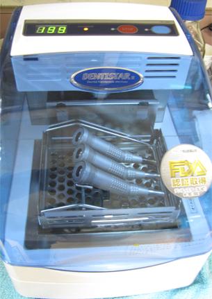 高温オイル消毒器「デンティスター」画像